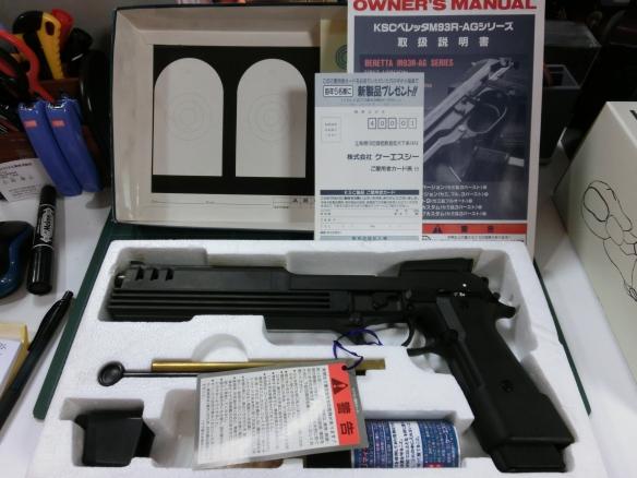 CIMG0527