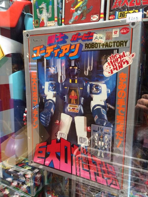 ポピー巨大ロボット工場ゴーディアンジャンボマシンダー